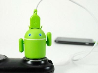 usar tu Android como altavoz para el ordenador