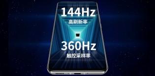 El ZTE S30 Pro tiene un 6.67