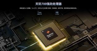 ZTE S30 SE: conjunto de chips MediaTek Dimensity 700