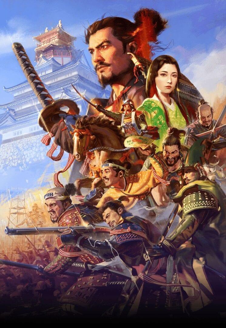 La ambición de Nobunaga