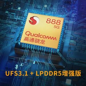 El ZTE Axon 30 Pro estará impulsado por un Snapdragon 888 (con RAM LPDDR5 y almacenamiento UFS 3.1)