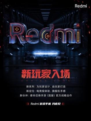 El primer teléfono para juegos de Redmi llega a finales de este mes